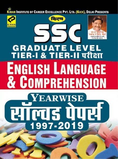 Kiran SSC Graduate Level Tier I And Tier II Exam English Language And Comprehension Yearwise Solved Papers 1997-2019 Hindi (2795)