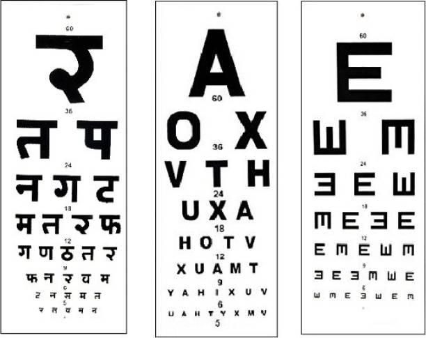ASF UNIVERSAL Set of Hindi English and E Chart Vision Test Chart