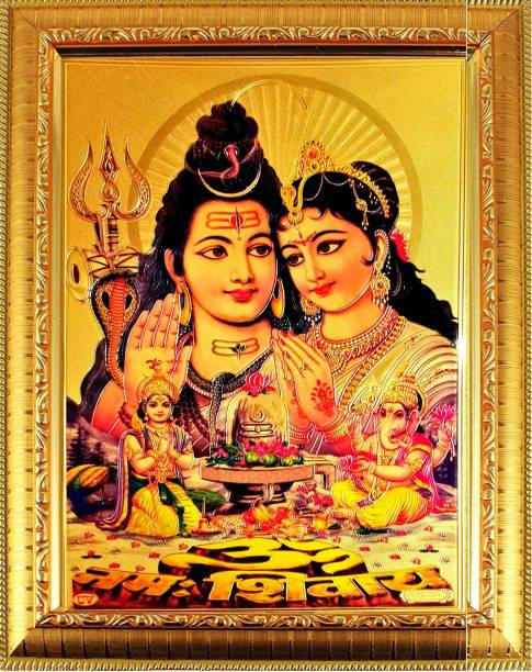 SUNINOW SHIV PARIVAR God Photo for Pooja | Hindu Bhagwan Devi Devta Photo | God Photo Frames | Wall Décor Photo Frame | Photo Frame Religious Frame