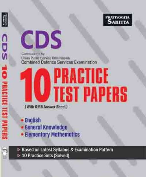 CDS 10 PTP
