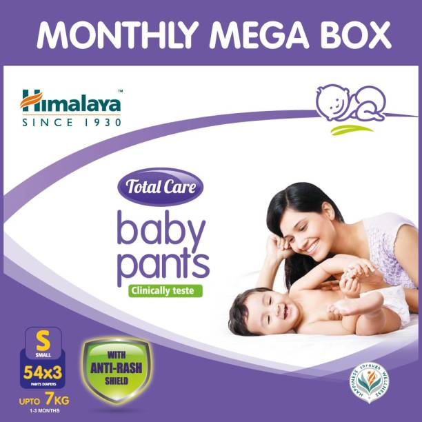 HIMALAYA Total Care Baby Pants CMB(S) 3NX54'S - S
