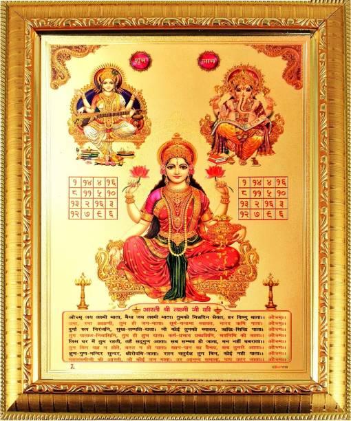 SUNINOW laxmi Ganesh Saraswati with kuber ji Religious Frame