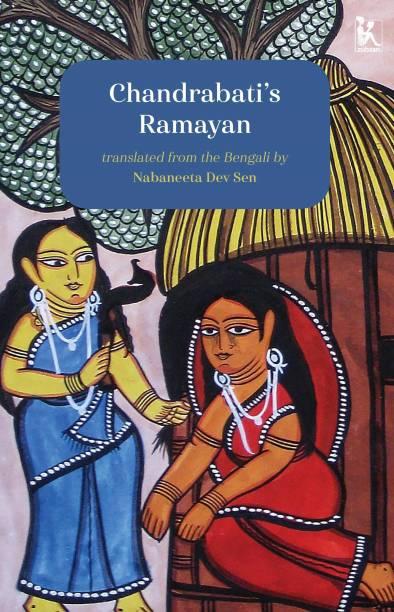 Chandrabati`s Ramayan