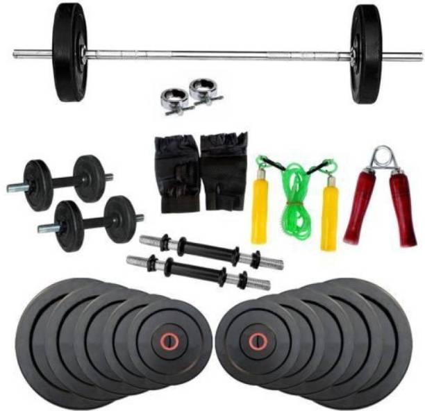 ROYAL GYM 8KG HOME GYM SET Gym & Fitness Kit