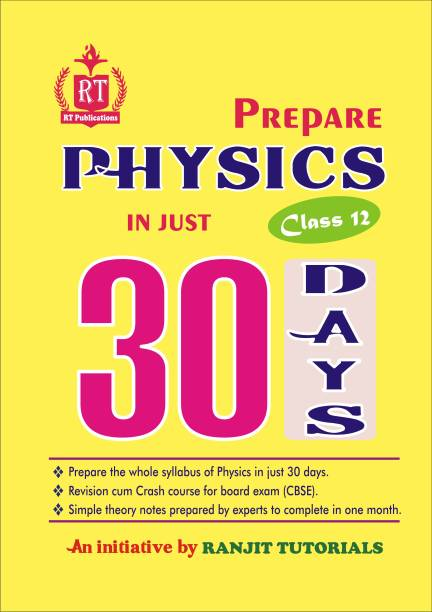 Prepare Physics in 30 Days for Board Exams - Class 12