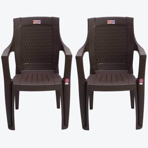 AVRO furniture 7756 Matt and Gloss Set Of 2 Chairs WITH 1 YEAR GUARANTEE Plastic Outdoor Chair