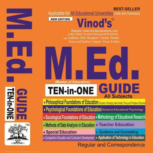 M.Ed. GUIDE (TEN In ONE) English Medium ALL INDIAN UNIVERSITIES