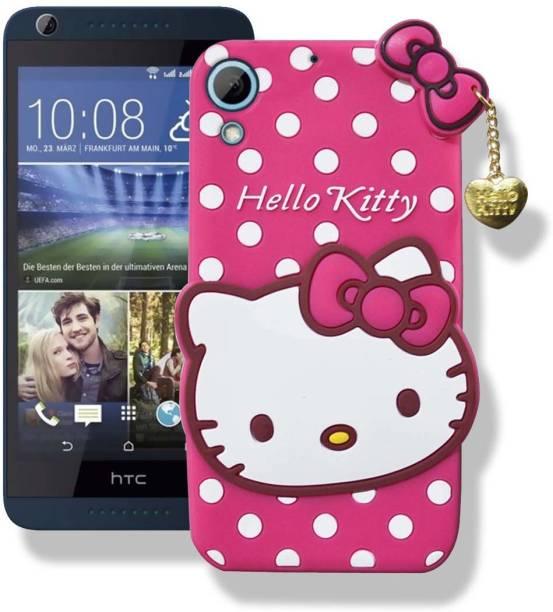 Trap Back Cover for HTC Desire 628