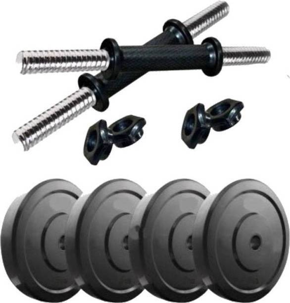S.D SPORTS 2.5 KG PVC Plates 4 PCS with 2 Dumbbell ROD of 14 inch Adjustable Dumbbell