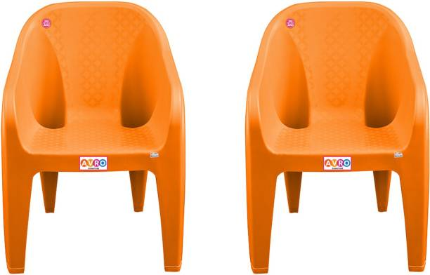 AVRO furniture Plastic Outdoor Chair