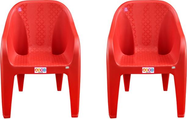 AVRO furniture 9100 MATT AND GLOSS Plastic Outdoor Chair