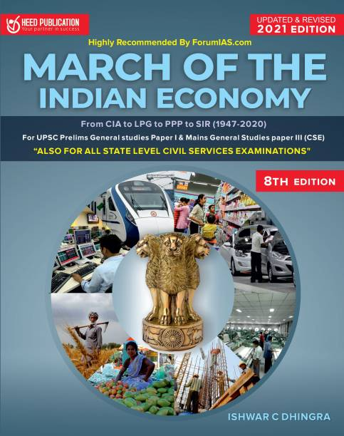 March of the indian economy 8 Edition