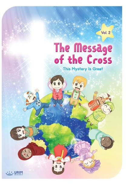 The Message of the Cross (Vol.2)