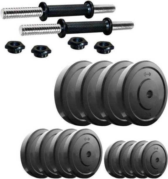S.D SPORTS 2 KG PVC Plates 4 PCS with 2 Dumbbell RODE of 14inch Home Gym Kit