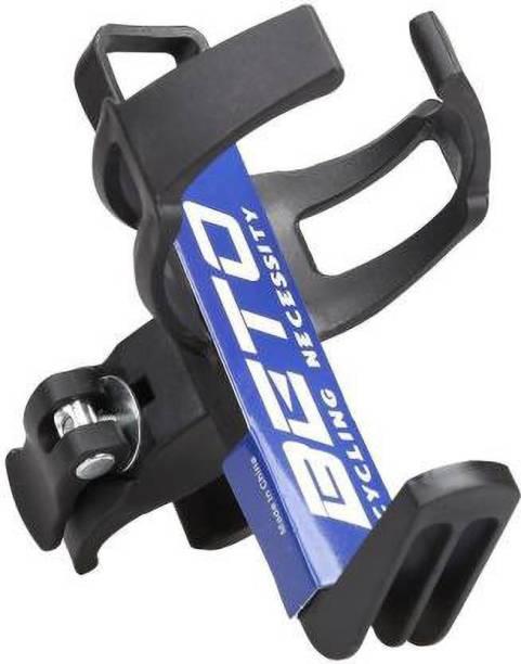 keycraze Adjustable 360 degree Bike Bicycle Water Bottle Cage Holder Rack Bicycle Bottle Holder