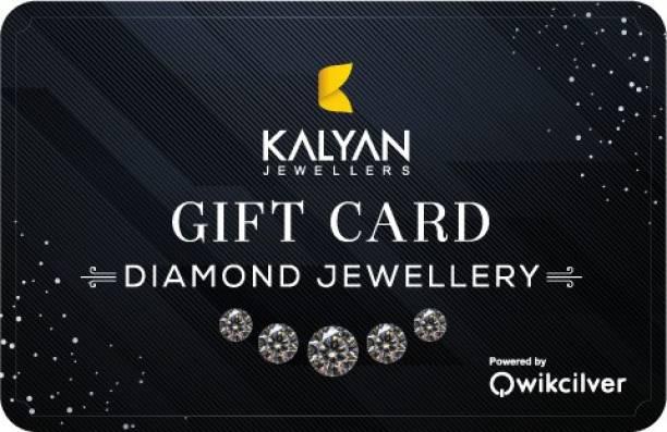 Kalyan Jewellers Diamond Jewellery Physical Gift Card
