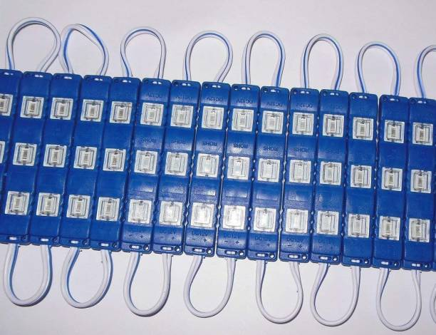 Cloudsale Injection Module Blue -20 Car Fancy Lights