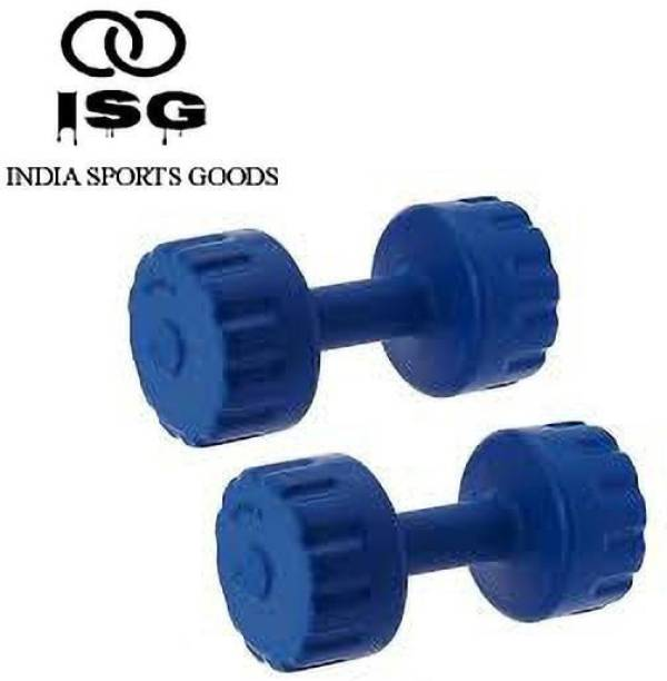ISG 2KG PAIR OF 2, Fixed Weight PVC Dumbell Fixed Weight Dumbbell
