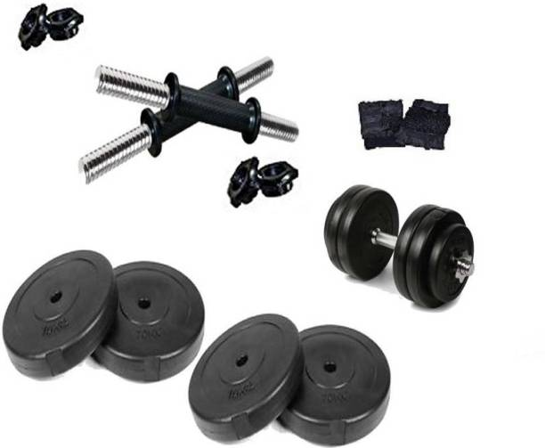 Body Grip 8KG HOME GYM SET 2 KG X 4 + 2 ROD OF 14 INCHES + GYM GLOVES PAIR Gym   Fitness Kit