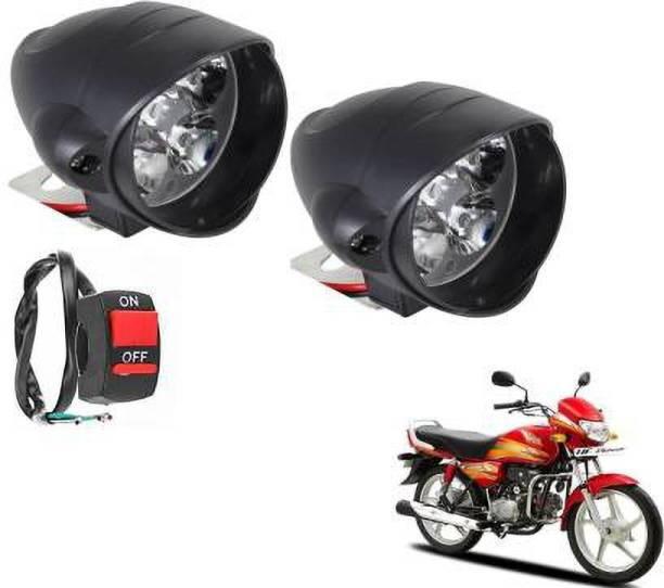 CADEAU LED Fog Light for Hero, Honda, Universal For Bike Universal For Bike