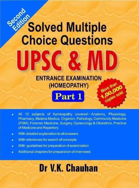 Solved Multiple Choice Questions UPSC & M.D.