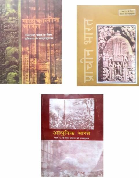 Combo Of Old NCERT History Prachin Bharat By RS Sharma, Madhyakalin Bharat By Satish Chandra, Adhunik Bharat By Bipin Chandra (In Hindi)