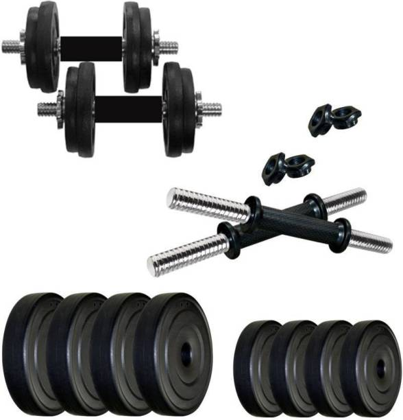 DreamFit 20 kg PVC Home Gym Combo, Adjustable Dumbbell Adjustable Dumbbell