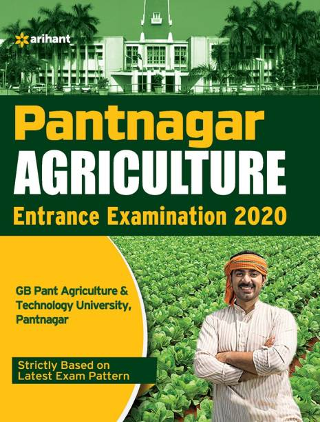 Pantnagar Agriculture Entrance Examination 2020