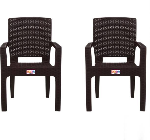 AVRO furniture PLATINUM RATTAN Plastic Outdoor Chair