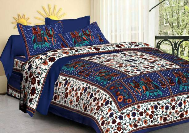 E ELMA 250 TC Cotton Double Printed Bedsheet
