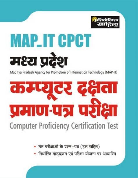 MP MAP IT CPCT HINDI EDN