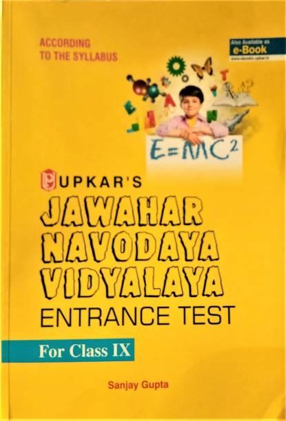 Jawahar Navodaya Vidyalaya Entrance Exam. (Class - 9)