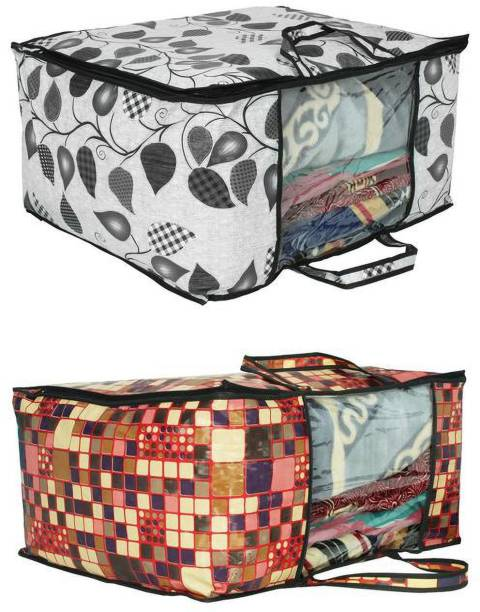 Home Layer Blankets/Quilts/Soft Toys Storage Bags Under Bed Storage Organizer Hlay_bbk_b15+b21
