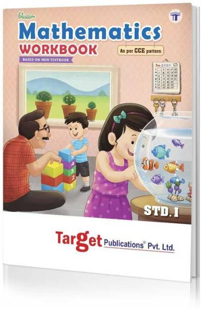 Blossom 1st Std Mathematics Workbook For Primary Children | English Medium Maharashtra State Board | Based On Std 1 New Textbook | As Per CCE Pattern | Includes Ample Exercises And Short Tests