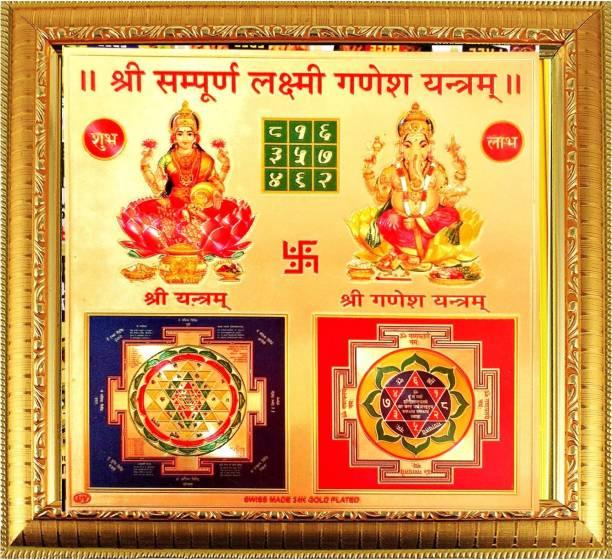SUNINOW Shri Shree sampoorn sampurna laxmi Ganesh Yantra to Hang on Wall Wooden Yantra