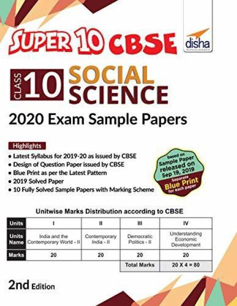 Super 10 Sample Papers for CBSE Class 10 Social Science 2nd Edition