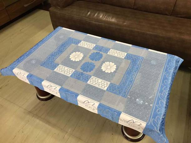 Style your home Solid 4 Seater Table Cover