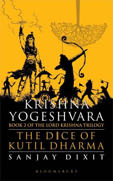 Krishna Yogeshvara