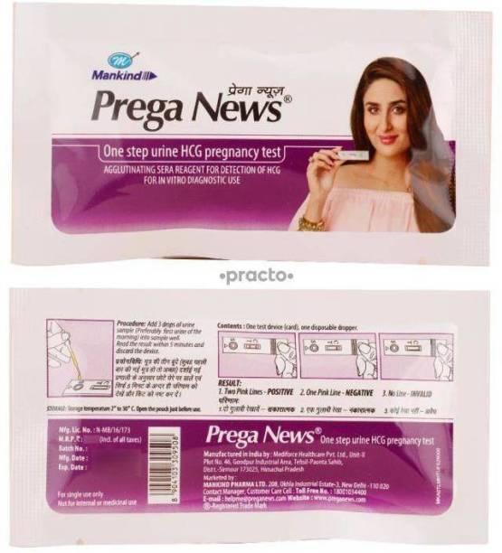 Mankind combo of 5 Pregnancy Test Kit (5 Tests) Pregnancy Test Kit