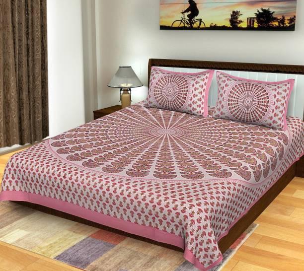 Home@shop 250 TC Cotton Double King Jaipuri Prints Bedsheet