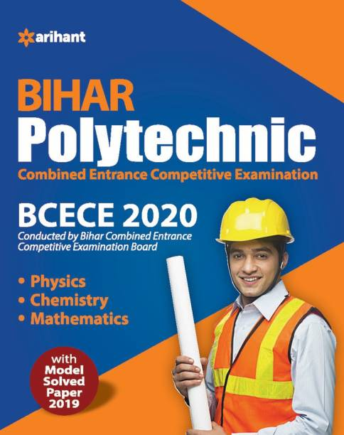 Bcece (Bihar Polytechnic Combined Entrance Competitive Examination) 2020