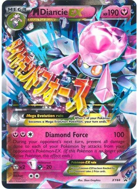 POKEMON Mega-Diancie-EX