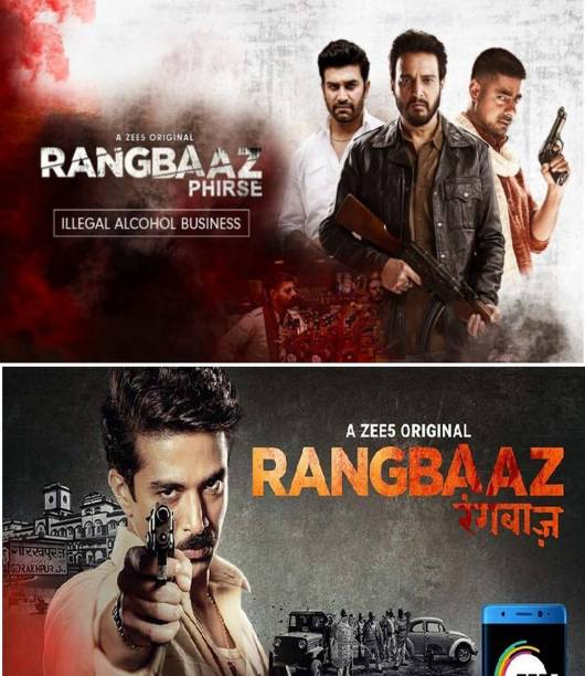 Rangbaaz Phirse & Rangbaaz (full episodes) clear voice and picture it's burn data DVD play only in computer or laptop it's not original without poster