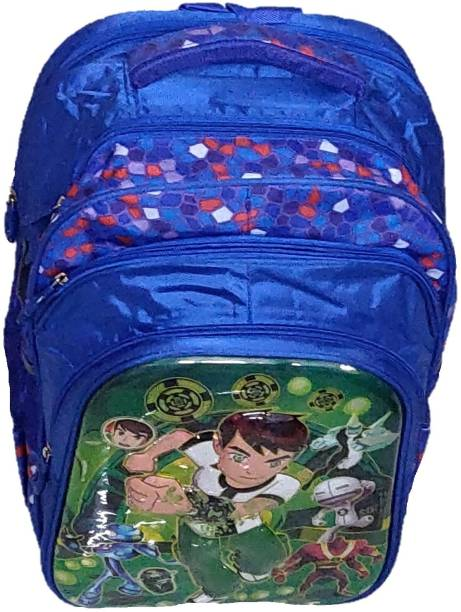 Priceless Deals 3D School Bag Large Waterproof School Bag