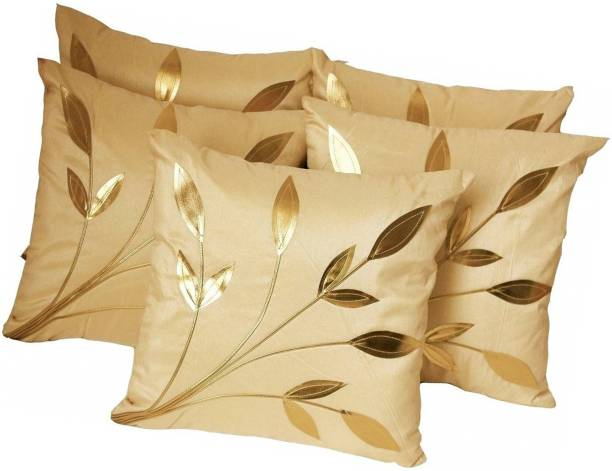 JDX Printed Cushions Cover