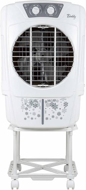 USHA 45 L Desert Air Cooler