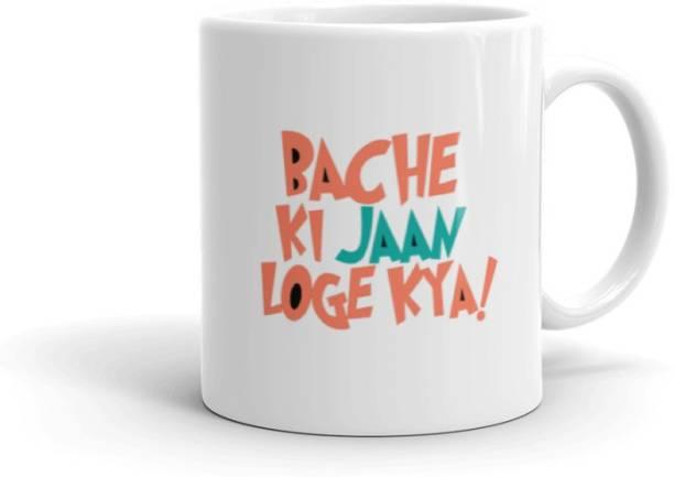LAKDAS COFFEE MUG 702 Ceramic Coffee Mug