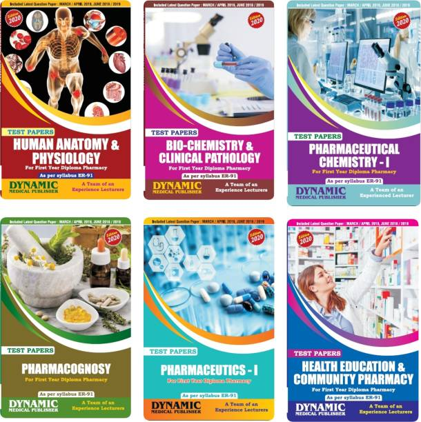 Diploma In Pharmacy First Year Test Papers With Solved Answers,Pack Of 6 Books,human Anatomy & Physiology,pharmaceutical Chemistry-I,pharmacognosy,biochemistry & Clinical Pathology,health Education & Community Pharmacy,pharmaceutics-I, ( AS-PER ER-91 SYLLABUS, 2020 EDITION)