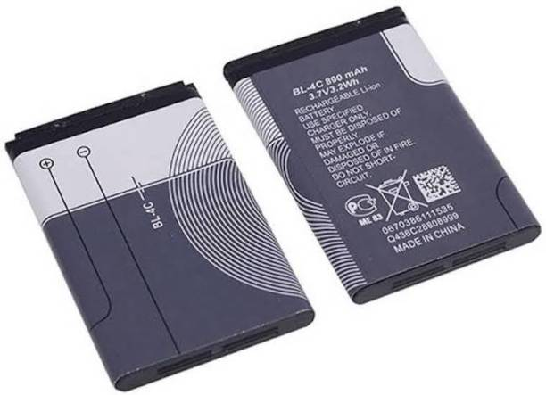 iWell Mobile Battery For  NOKIA BL4C 6100 6300 6125 6136S 6170 6260 6301 7705 7200 7270 8208 5100