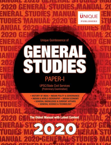 General Studies Manual English (Set of 6 Books) for UPSC CSE Prelims 2020